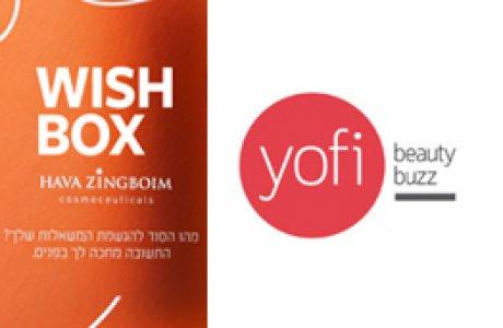 YOUFI –  מארז מתנה חגיגי במהדורה מוגבלת Wish Box