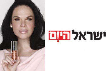 ישראל היום – Prophecy eye  כך תעלימו קמטים מהעיניים