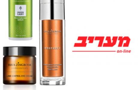 העור בקצה המנהרה: איך להאיר ולשמר את העור הפנים בעונה מעבר?