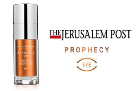 THE JERUSALEM POST –  ROPHECY EYE
