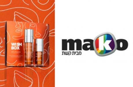 MAKO – מארז החג WISH BOX