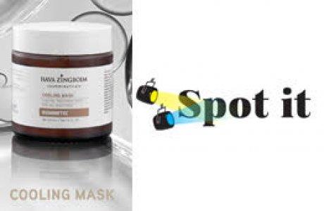 כיצד תצננו את העור בקיץ הלוהט?