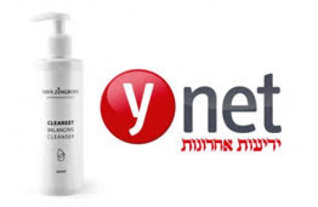 רכילות עסקית באתר YNET
